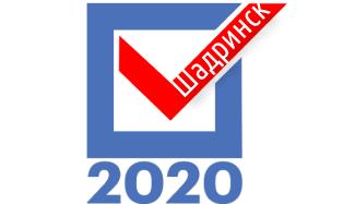 Выборы в Зауралье
